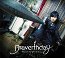 Braverthday (豪華盤 CD+DVD)