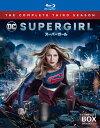 SUPERGIRL/スーパーガール <サード・シーズン>ブルーレイ コンプリート・ボ ックス(4枚組)【Blu-ray】 [ メリッサ・…