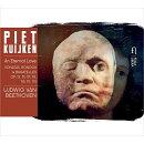 【輸入盤】ピアノ・ソナタ第8番『悲愴』、第23番『熱情』、第31番、第32番、他 ピート・クイケン(トムキッソン180…