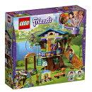 レゴ(LEGO)フレンズ ミアのツリーハウス 41335