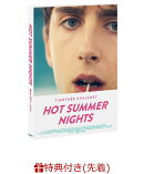 【先着特典】HOT SUMMER NIGHTS/ホット・サマー・ナイツ(ミニクリアファイル付き)