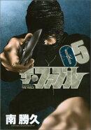 ザ・ファブル(05)