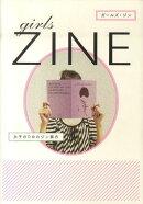 girls ZINE(女子のためのジン案内)