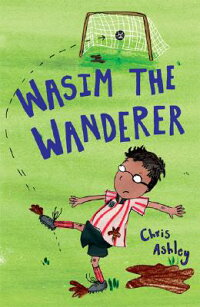 Wasim_the_Wanderer