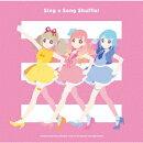 TVアニメ/データカードダス『アイカツオンパレード!』挿入歌アルバム「Sing a Song Shuffle!」