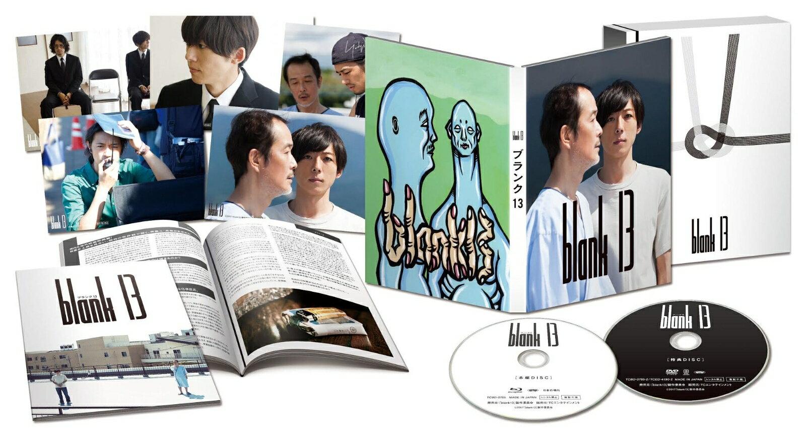 blank13【Blu-ray】 [ 高橋一生 ]