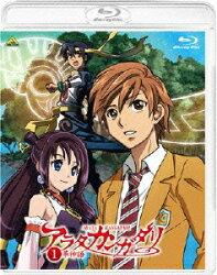 アラタカンガタリ〜革神語〜 1【完全生産限定版】【Blu-ray】