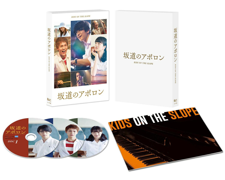 坂道のアポロン DVD 豪華版 [ 知念侑李 ]