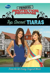 Top_Secret_Tiaras