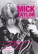 ミック・テイラー&ローリング・ストーンズ'69-'74