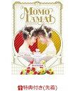 【先着特典】ももたまい婚 LIVE DVD(B3サイズポスター付き) [ ももたまい ]