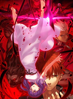 劇場版「Fate/stay night [Heaven's Feel] II.lost butterfly」(完全生産限定版)【Blu-ray】