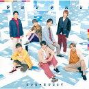【先着特典】アメノチハレ (初回盤A CD+DVD) (B3ミニポスターA付き)