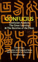 CONFUCIAN ANALECTS,THE GREAT LEARNING