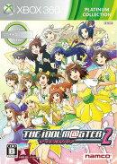アイドルマスター2 Xbox360プラチナコレクション