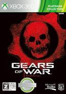 Gears of War Xbox 360 プラチナコレクション