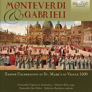 【輸入盤】Easter Celebration At St Marco's In Venice 1600: Bardazzi / Ensemble San Felice