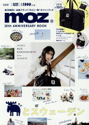 moz 20th ANNIVERSARY BOOK