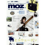 moz 20th ANNIVERSARY BOOK ([バラエティ])