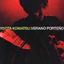 ベストクラシック100 42::アストル・ピアソラ:ブエノスアイレスの夏