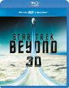 スター・トレック BEYOND 3Dブルーレイ+ブルーレイセット【Blu-ray】 [ クリス・パイン ]