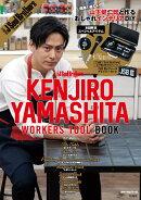 三代目J Soul Brothers KENJIRO YAMASHITA WOR
