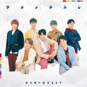 アメノチハレ (初回盤B CD+DVD) [ ジャニーズWEST ]