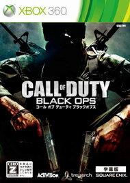 コール オブ デューティ ブラックオプス(字幕版) Xbox360版