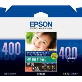 写真用紙 光沢 (L判/400枚) KL400PSKR