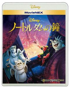 ノートルダムの鐘 MovieNEX ブルーレイ&DVD...