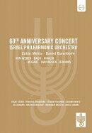 【輸入盤】『イスラエル・フィル創立60周年記念コンサート』 ズービン・メータ、ダニエル・バレンボイム、アイザッ…