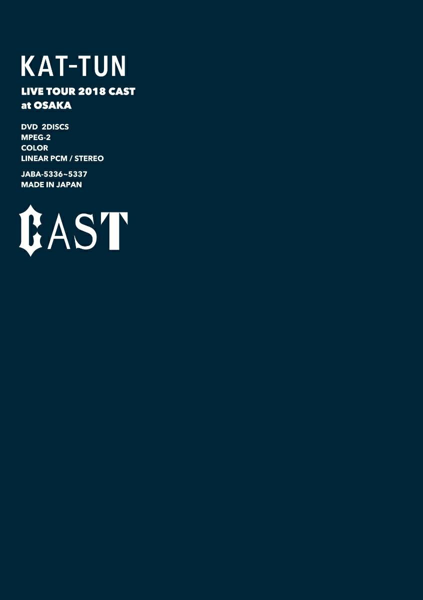 KAT-TUN LIVE TOUR 2018 CAST(DVD 通常盤) [ KAT-TUN ]