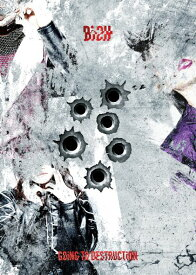 GOiNG TO DESTRUCTiON+MTV Unplugged (初回限定盤 CD+Blu-ray+PHOTOBOOK) [ BiSH ]
