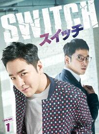 スイッチ〜君と世界を変える〜 DVD-BOX1 [ チャン・グンソク ]