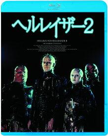 ヘルレイザー2【Blu-ray】 [ アシュレイ・ローレンス ]