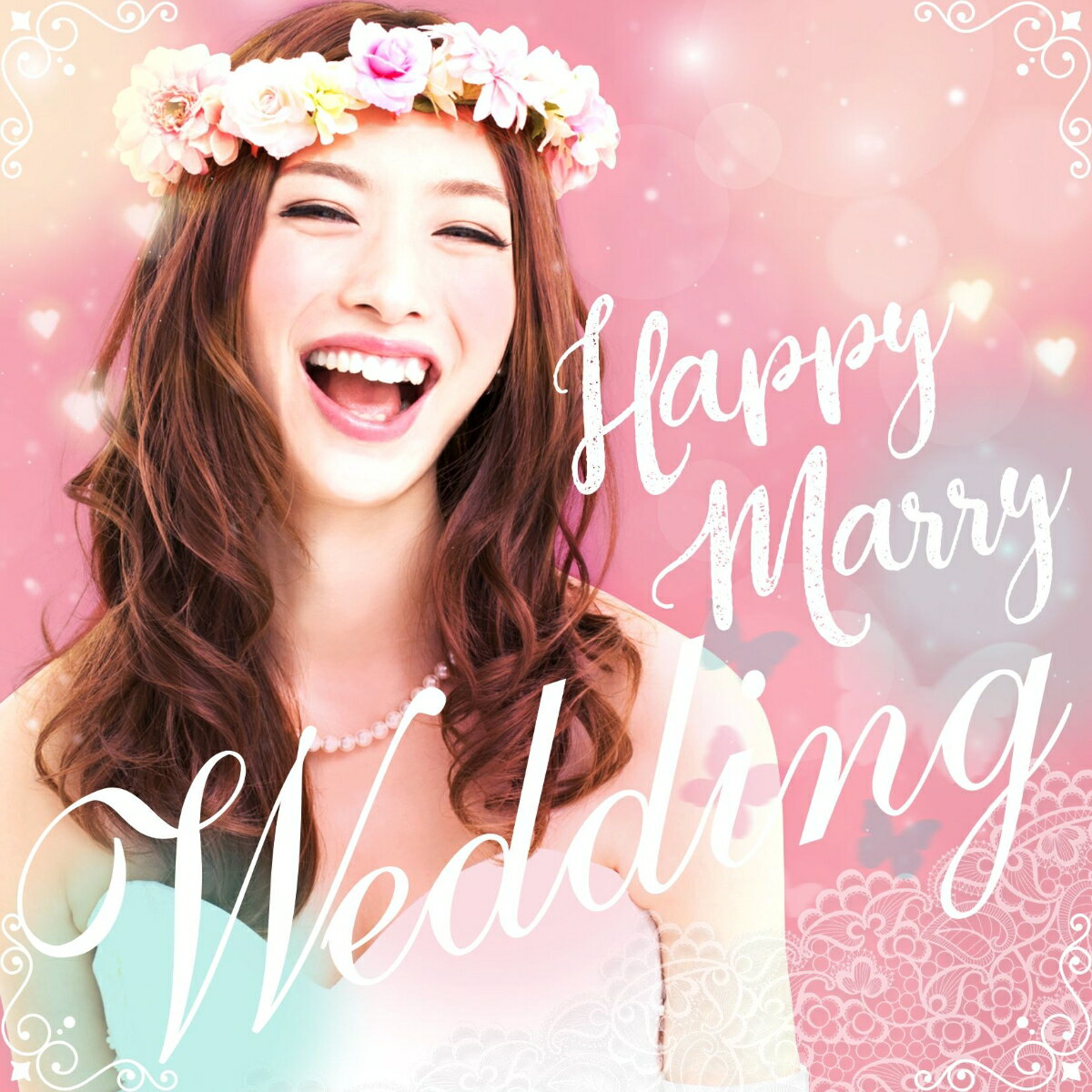 Happy Marry Wedding [ (V.A.) ]