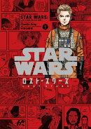 STAR WARS /ロスト・スターズ  Volume.1