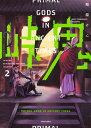 峠鬼 2 (ハルタコミックス) [ 鶴淵 けんじ ]