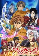アラタカンガタリ〜革神語〜 4【完全生産限定版】【Blu-ray】