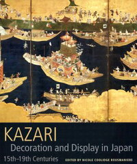 Kazari:_Decoration_and_Display