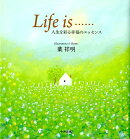 Life is・・・・・・