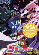 「怪盗ジョーカー」シーズン2 全話いっき見ブルーレイ【Blu-ray】