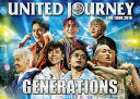 GENERATIONS LIVE TOUR 2018 UNITED JOURNEY(初回生産限定) [ GENERATIONS from EXILE TRIBE...
