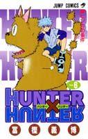HUNTER×HUNTER(6)