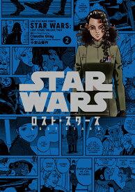 STAR WARS/ロスト・スターズ(VOLUME 2) (LINE COMICS LINE STAR WARS COM) [ 小宮山優作 ]