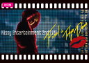 Nissy Entertainment 2nd Live -FINAL- in TOKYO DOME(スマプラ対応)【Blu-ray】 [ Nissy(西島隆弘...