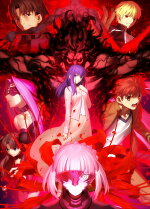 劇場版「Fate/staynight[Heaven'sFeel]II.lostbutterfly」(通常版)【Blu-ray】[杉山紀彰]