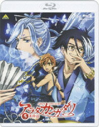 アラタカンガタリ〜革神語〜 5【完全生産限定版】【Blu-ray】