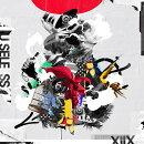USELESS (初回限定盤B CD+DVD)