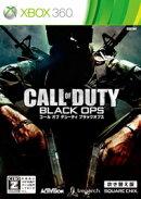 コール オブ デューティ ブラックオプス(吹き替え版) Xbox360版